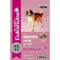 1歳~4歳用 体重管理用 大型犬種(大粒)<2014年秋 販売終了>