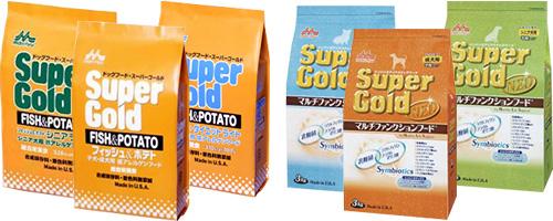 スーパーゴールド商品一例