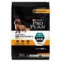 プロプラン ドッグ 今の健康を維持 1~6歳 小型犬成犬用 チキン